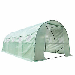 Heavy Duty Walk In Plastic Patio Garden Green House Cover Kit Plant 20'x9'x7'
