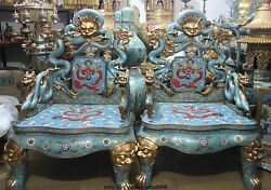 Chinese Royal Copper Bronze cloisonne Nine Dragon Throne emperor stool Chair Set