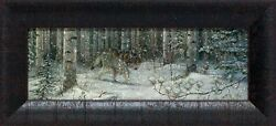 Wall Art Watched Wolf Winter Birches Snow Cabin Decor Frame Picture Log Home