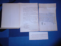 CONTRACT PRINCE OF SERBIA MILOS OBRENOVIC BUYING PROPERTY FROM TURKS 1818