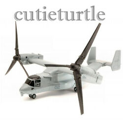 New Ray Sky Pilot 26113 Bell Boeing V 22 Osprey Helicopter 1:72 Grey $15.80