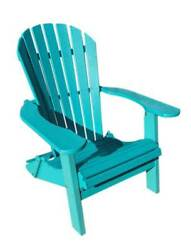 Phat Tommy Recycled Poly Resin Folding Deluxe Adirondack Chair in Tea [ID 89307]