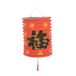 Chinese Asian Hanging Paper Lanterns Festival Party New Year Wedding Xmas Decor $3.99