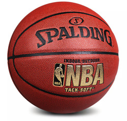 New For Men Spalding Street Basketball Official Size 7 29.5#x27;#x27; Outdoor Indoor $34.63