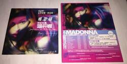 Madonna 2008 Confessions On A Dance Floor  Megamix  Taiwan Promo CD Sampler