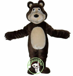 Martha Anime Bear Mascot Costume Dark Brown Martha Bear Cartoon Cosplay Costume