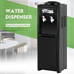 5 Gallon Top Loading Electric Freestanding HotCold Water Cooler Dispenser Black