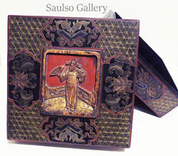 Extremely Rare early Qing Dynasty Chinese wedding box from Houston estate