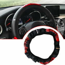1x 15''38cm Car Steering Wheel Cover Protector Accessories Anti-slip PU Leather $13.99