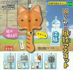 Epoch Gashapon Capsule Nyanko Fuurin Mascot Cool Wind Full Set 5 pieces $19.99