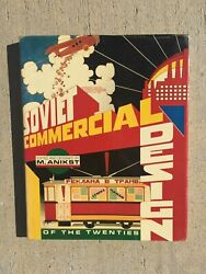 Soviet Commercial Design of the Twenties by Mikhail Anikst
