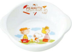 Snoopy Happy Light Small Bowl 607114 For Children Porcelain MADE IN JAPAN $34.97