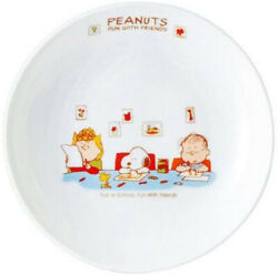 Snoopy Happy Light Small Plate 607124 For Children Porcelain MADE IN JAPAN $34.97