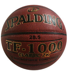 Spalding TF 1000 Classic ZK 28.5quot; NIRSA Official Basketball Indoor Composite $29.97