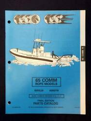 1994 OMC Johnson Evinrude Commercial Rope 65 HP Outboard Parts Catalog 436450
