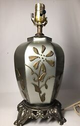 Vintage Lamp Painted Glass Lamp Daisy's 1977 $29.99