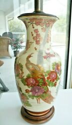 ASIAN HAND PAINTED FLORAL CERAMIC FREDERICK COOPER PEACOCK CHINOISERIE LAMP $165.00