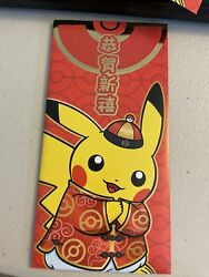 2021 Pokemon Chinese New Year Red Envelope with Pikachu Promo x1 US SELLER $24.88