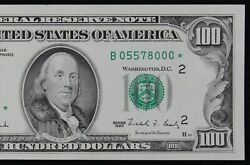 $100 1990 Star CU Federal Reserve Note B05578000* New York B2 one hundred FANCY# $199.00