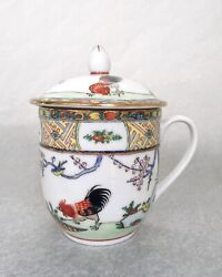 Vintage Chinese Porcelain Hand Painted Rooster Cup W Lid Rooster Kitchen Decor $22.95