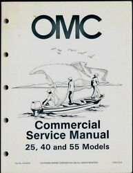 1985 OMC COMMERCIAL SERVICE MANUAL 25 40 55