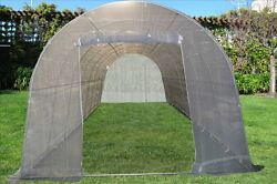 Green Garden Hot House Walk In Greenhouse 26'x12' Round Top + Sun Shade Cover