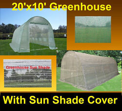 Green Garden Hot House Walk In Greenhouse 20'x10' Round Top + Sun Shade Cover