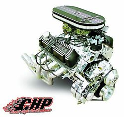 CHP GT Crate Motor - Ford 347 Flat Top 10.70 : 1