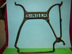 1891 Singer Treadle Sewing Machine Stand Part MAIN CENTER SUPPORT       83B3