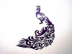 vinyl peacock 7 X 8 in decal for your carhome 14 colors available