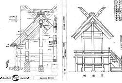 Japanese Traditional Wooden Building Plan SHRINE 2-Types Temple Drawing Detail