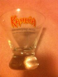 KAHLUA LIQUER COCKTAIL GLASS WEIGHTED BASE EVERYDAY EXOTIC FREE SHIP VGC $14.10