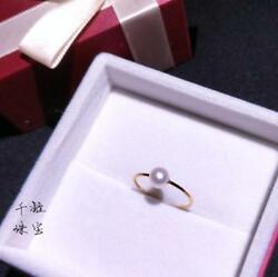 AAA++ 5-6mm real natural south sea white round pearl ring Gold plating(w)