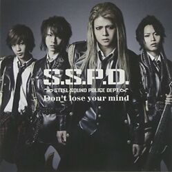 [CD] Don't lose your mind S.S.P.D. Steel Sound Police Dept. NEW from Japan