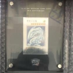 Only 800  Yu-Gi-Oh Blue Eyes White Dragon Promo 20th Anniversary Silver Edition