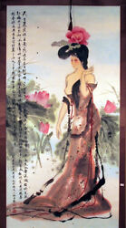 Chinese Woman in Gown with Flowers Print