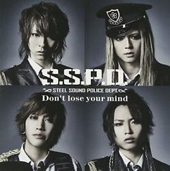 [CD] Don't lose your mind (SINGLE+DVD) NEW from Japan