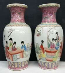 PAIR CHINESE FAMILLE ROSE ENAMELED PORCELAIN VASES HAND PAINTED QIANLONG 17 34