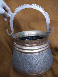 Antique Islamic Arabic Copper Pail or Handled Pot with intricate work $275.00