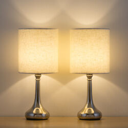 2 PCS HAITRAL Table Lamp  Desk Bedside Lights with Fabric Shade Metal Base