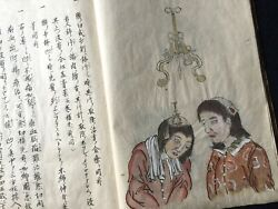 Edo Doctor's Incision wound Surgical Guide Hand-painted Manuscripts Picture Book