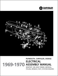 1969-1970 Chrysler Electrical Assembly Manual 300 Newport New Yorker Imperial $34.00
