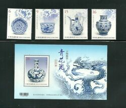 TAIWAN 2018 BLUE amp; WHITE PORCELAIN ANTIQUE IN POSTAGE STAMPS S S MNH $5.50