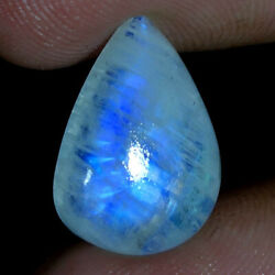 Offer Price Rainbow Moonstone Cabochon ring pendant necklace jewellery uses 852