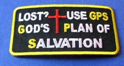 LOST? USE GPS GOD'S PLAN OF SALVATION RELIGIOUS CHRISTIAN BIKER IRON ON PATCH