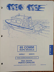 OUTBOARD PARTS MANUAL EVINRUDE JOHNSON YEAR 1995 CATALOG 65HP COMMERCIAL ROPE