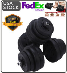 Total 66 LB Weight Dumbbell Set Adjustable Cap Gym Barbell Plates Body Workout  $129.99