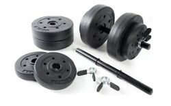 🔥CAP BARBELL 40-POUND ADJUSTABLE VINYL DUMBBELL WEIGHT SET 40Lb FAST SHIPPING🔥 $89.98