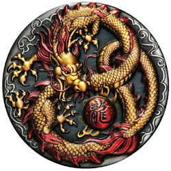 Tuvalu 2020 Golden Imperial Dragon $2 2 Oz Silver Color High Relief Antiqued $188.88