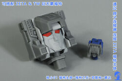 TRANSFORMERS 3D upgrade KIT FOR ZETA amp; TW G1 Fortress Maximus Head amp; weapons $36.99